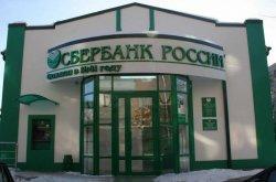 """""""Сбербанк"""" – 50 отделений и филиалов в СЗФО"""