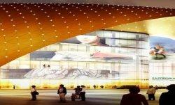 «Экспофорум»  Конгрессно - выставочный центр